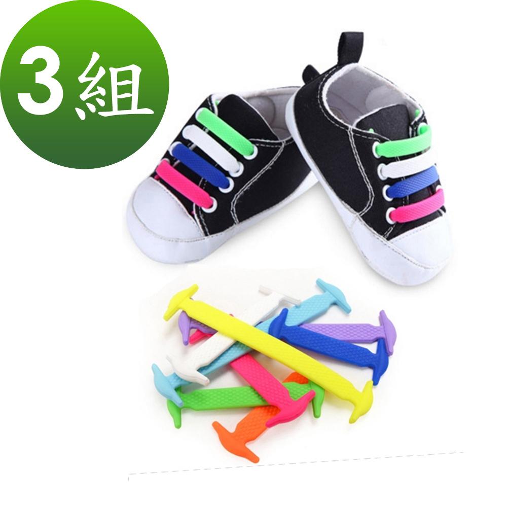 金德恩 3組韓國coolnice 創意彈力鞋帶 兒童免綁鞋帶(一組6色)