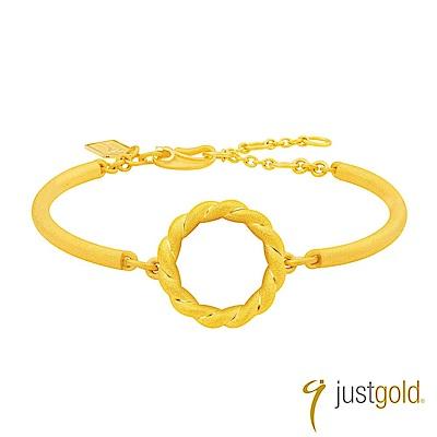 鎮金店Just Gold 環繞愛系列(純金)-黃金手鏈
