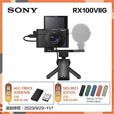 SONY  數位相機 DSC-RX100M7G(手持握把組)(公司貨)