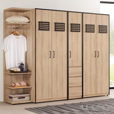 D&T 德泰傢俱 Renal 4尺組合衣櫥(全組) -120x56.5x196.5cm