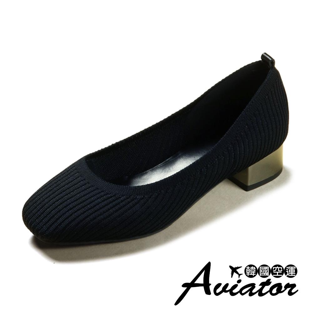 Aviator韓國空運-方頭針織寬楦粗跟包鞋-紙飛機預