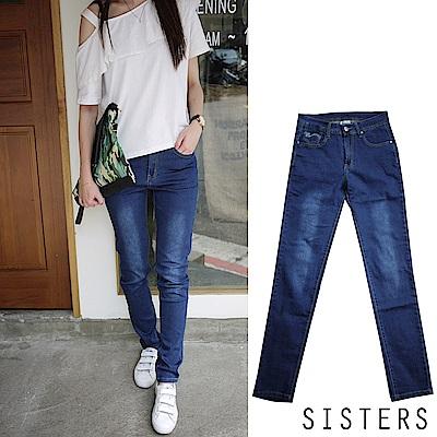深藍刷色彩色繡線小直筒窄管褲牛仔長褲 (S-3L) SISTERS