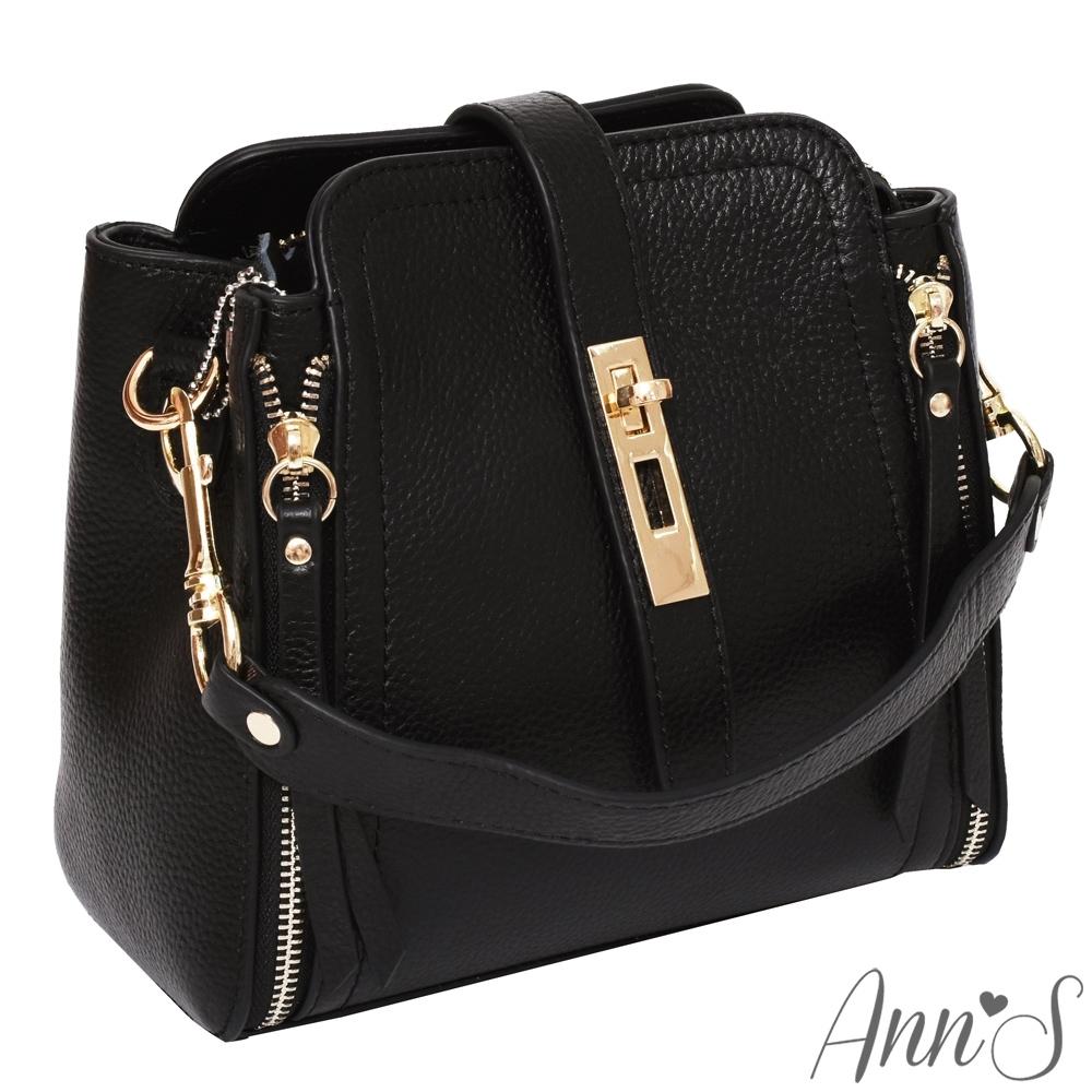 Ann'S真牛皮多用法金色轉扣拉鍊立體小方包-黑