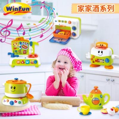 WinFun 家家酒系列 (2入組)
