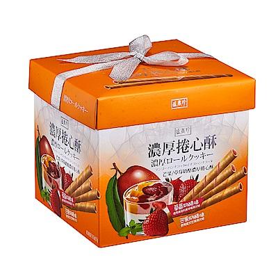 盛香珍濃厚捲心酥禮盒510g(芒果奶酪+草莓奶酪口味)