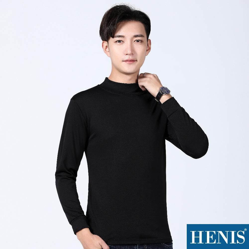 HENIS 極致羽感 內刷毛機能保暖衣-小高領-黑(3入)