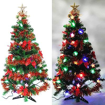 摩達客 90cm一般型裝飾綠聖誕樹 (紅金色系)+50燈LED燈星星造型彩光燈1串