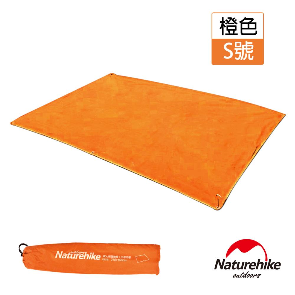 Naturehike 戶外6孔帳篷地席 天幕帳布 S號 雙人 橙色