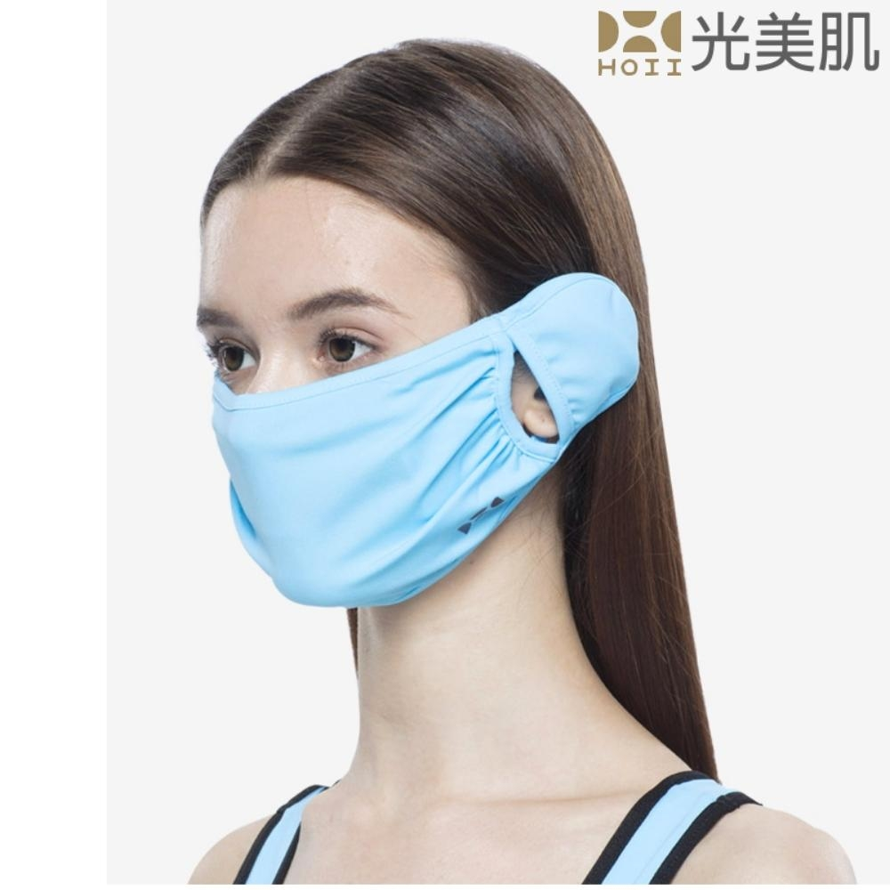 HOII光美肌-后益先進光學布-機能素面雙耳美膚口罩面罩(藍光)