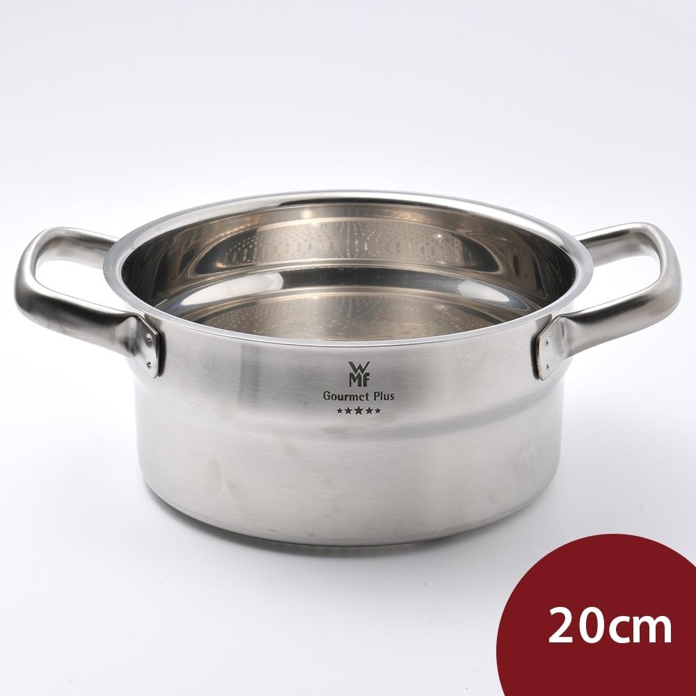 WMF Gourmet Plus 雙耳蒸籠 20cm