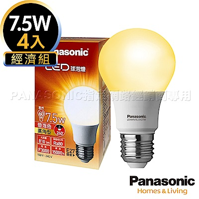 Panasonic國際牌 4入組 7.5W LED燈泡 超廣角 全電壓-黃光