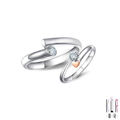 K OR蔻兒  執子之手鑽石/白鋼成對戒指
