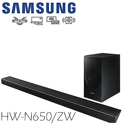 SAMSUNG 三星 HW-N650/ZW 5.1ch SOUNDBAR 家庭劇院