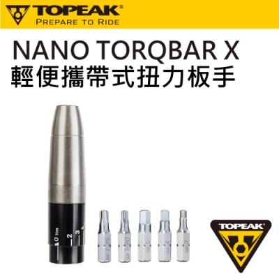 NANO TORQBAR X輕便攜帶式扭力板手