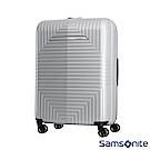 Samsonite新秀麗24吋D200 幾何圖形可擴充硬殼行李箱(銀)