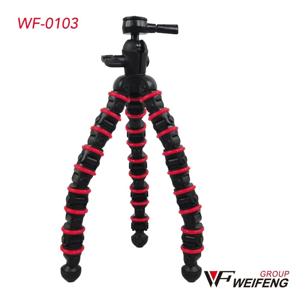 WEIFENG 偉峰 魔術腳架(大) WF-0103 紅色限定
