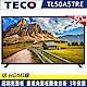 TECO東元 50吋 FHD 低藍光液晶顯示器+視訊盒 TL50A5TRE product thumbnail 1