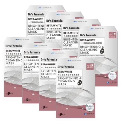 台塑生醫Dr's Formula十二胜肽亮白淨化黑面膜(5片/盒)*8盒入