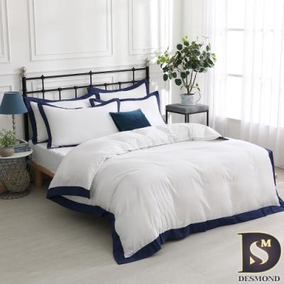 岱思夢 台灣製 雙人 歐式滾邊柔絲棉 兩用被床包組 極地白