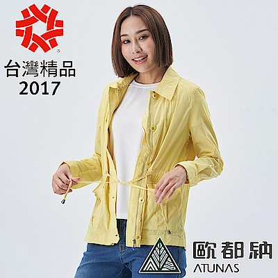 【ATUNAS歐都納】女款蚊瘋不動輕薄風衣外套A1-G1710W黃/防曬/防蚊
