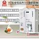 【晶工】省電科技溫熱全自動開飲機 JD-3688 product thumbnail 1