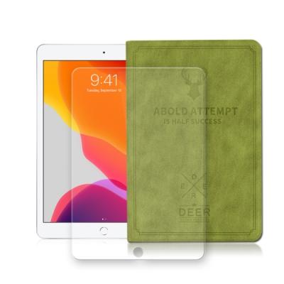 2019 iPad 10.2吋 北歐鹿紋風格平板皮套(森林綠)+9H鋼化玻璃貼(合購價)