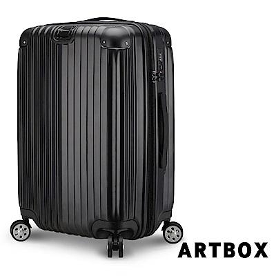 【ARTBOX】月半星宿- 20吋PC磨砂霧面可加大行李箱 (黑色)