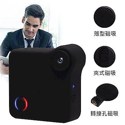 MVRC1 磁吸式網路微型攝影機