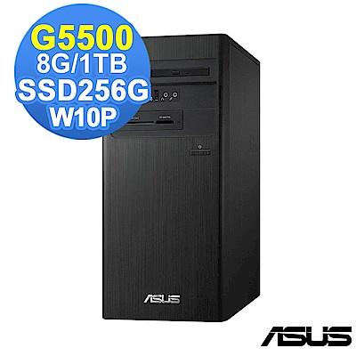 ASUS M640MB G5500/8G/1TB+256G/W10P