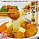 【海陸管家】經典手路菜鮮嫩獅子頭5包(每包約200g) product thumbnail 1