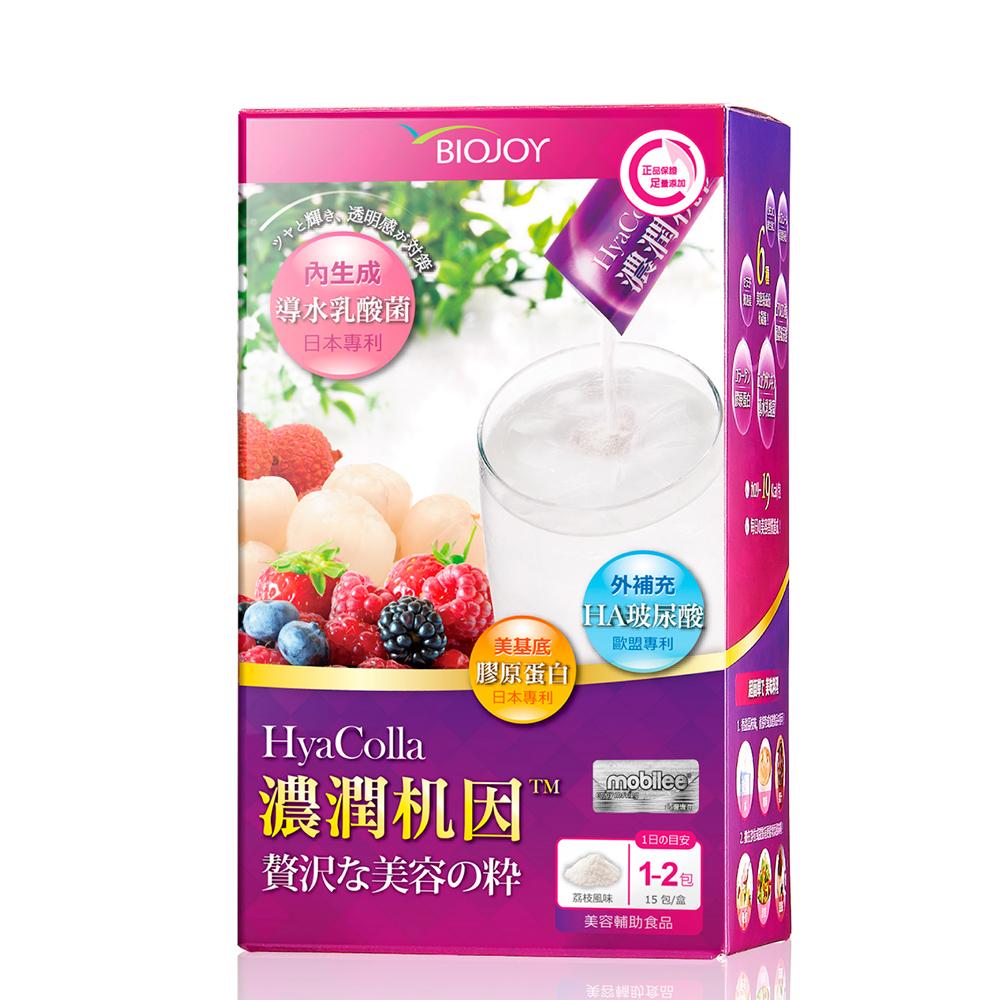BioJoy百喬 濃潤机因高濃度吃的玻尿酸x日本導水乳酸菌x5盒