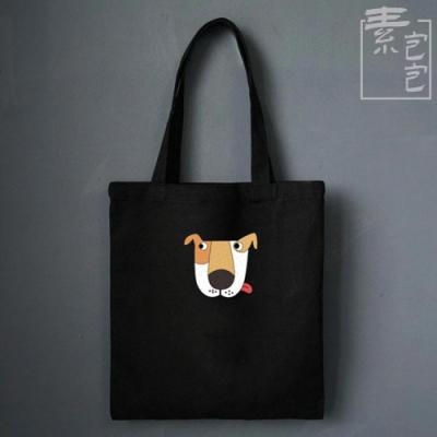 【素包包】卡通狗印花拉鍊式有內袋側背袋(2色任選)