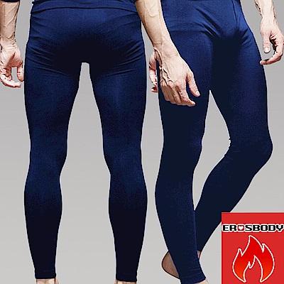 男日本機能纖維平織衛生褲保暖發熱褲 藏青 EROSBODY