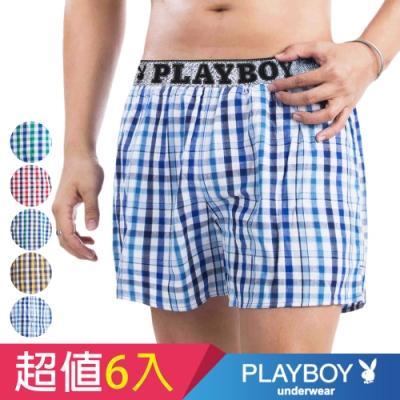 [時時樂限定] PLAYBOY_LOGO黑織帶五片式格紋四角褲(6件組)