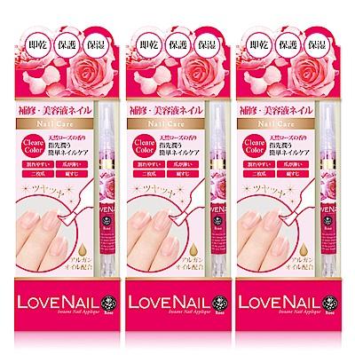 LOVE NAIL 3效合1美容液護甲油-極奢玫瑰X3入