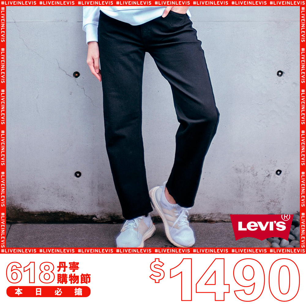 Levis 女款 Baggy高腰寬鬆繭型牛仔褲 LEJ3D褲 內刷毛 彈性