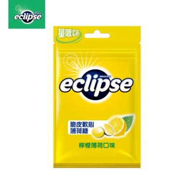 Eclipse易口舒 檸檬薄荷脆皮軟心薄荷糖(60g)