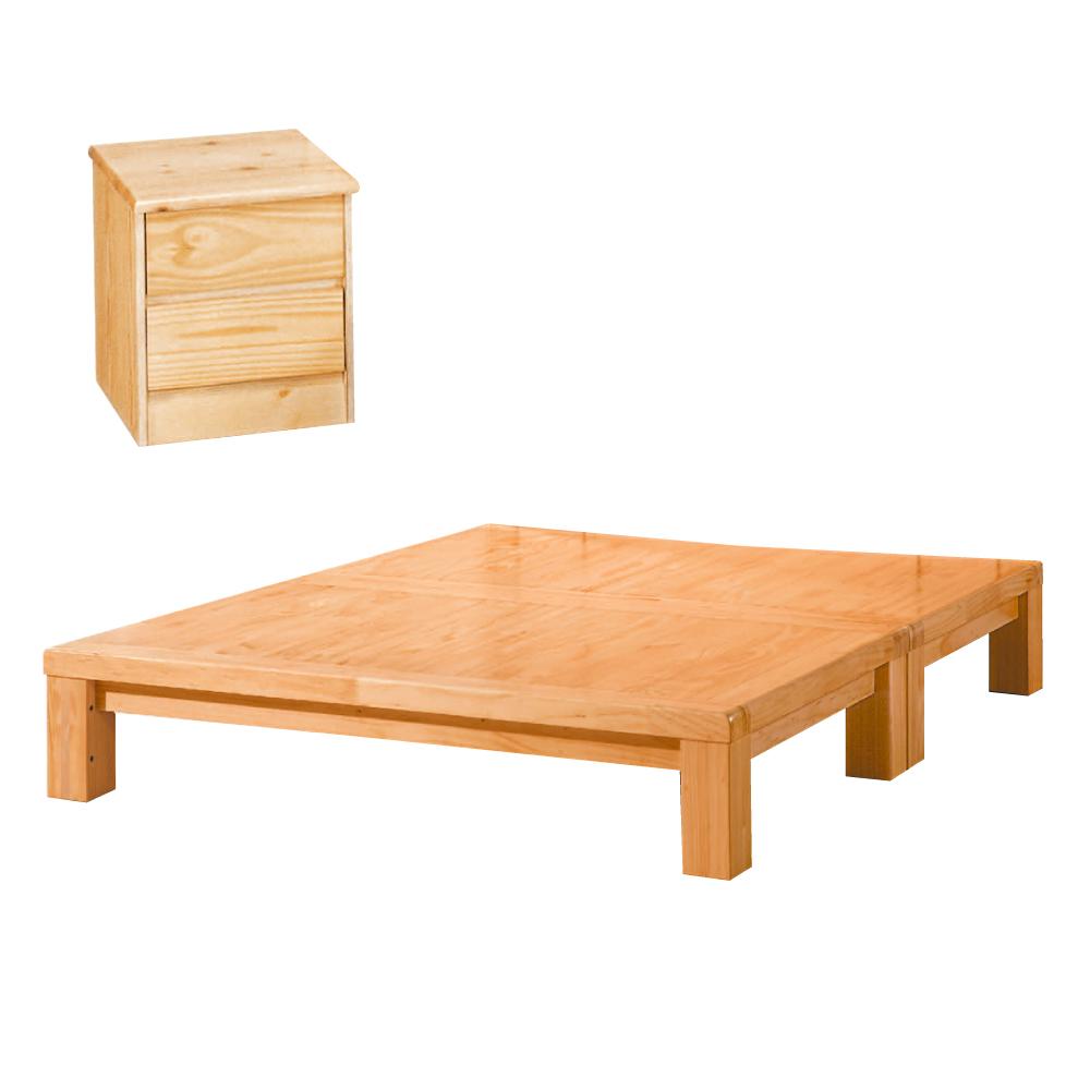 AS-娜亞6尺實木床底(買就送床頭櫃)
