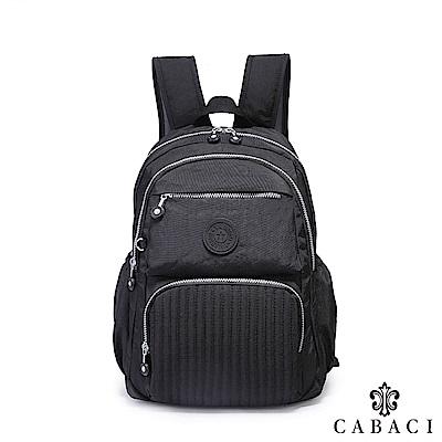CABACI 素色繡線多隔層大容量後背包