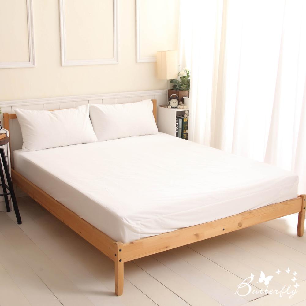 BUTTERFLY-SGS專業級認證抗菌高透氣防水保潔墊-加大雙人床包-白色