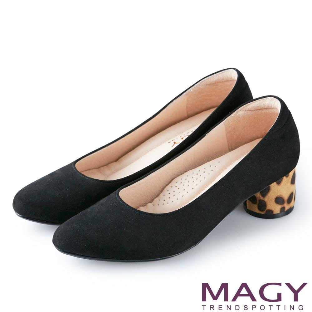 MAGY OL時髦氣場 素面豹紋鞋跟絨布粗跟鞋-黑色