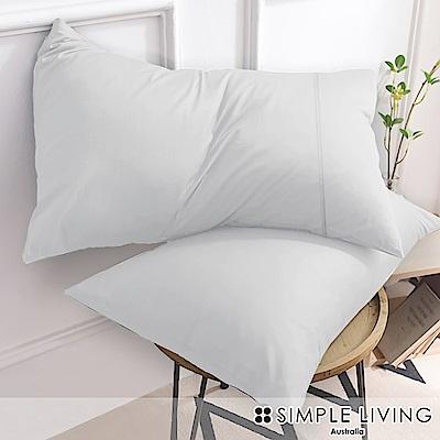 澳洲Simple Living 300織台灣製純棉美式信封枕套-二入(優雅白)