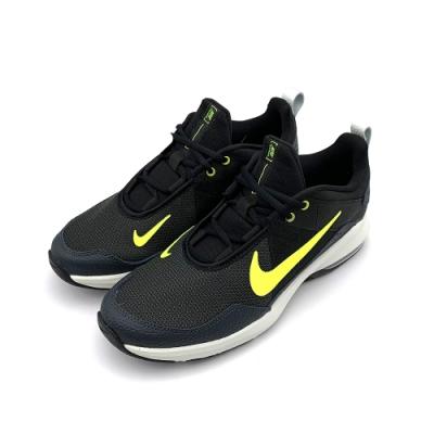 NIKE AIR MAX ALPHA TRAINER 2 男 訓練鞋 黑黃(AT1237011)