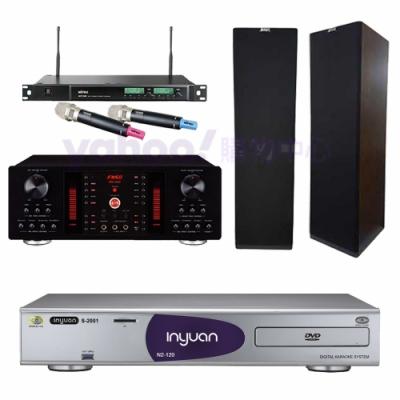 音圓 S-2001 N2-120+FNSD A-450+ACT-589+SK-900V(伴唱機4TB+卡拉OK套組)