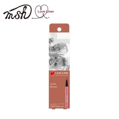 【MSH】Love Liner隨心所慾防水極細眼線液-珊瑚紅0.55ml