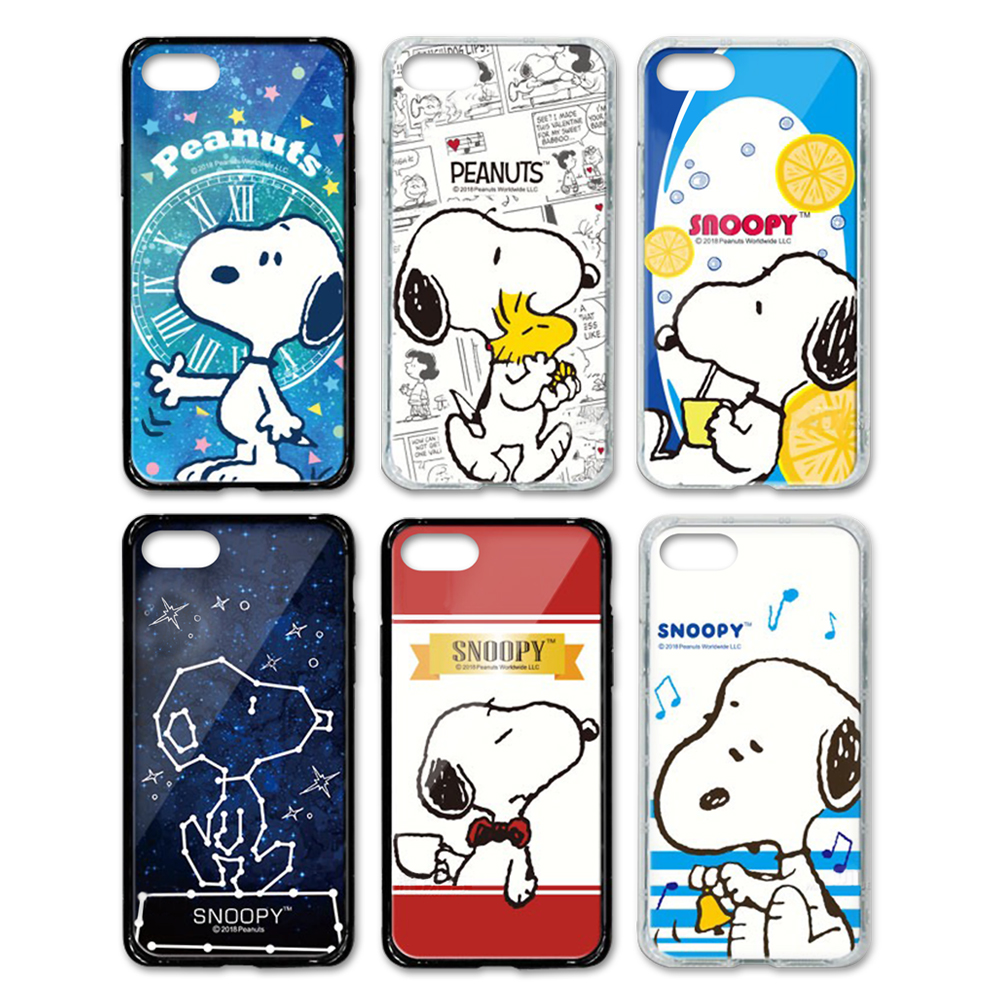SNOOPY史努比正版授權放鬆系列Iphone7/I8雙料玻璃防摔殼