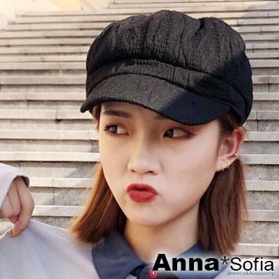 AnnaSofia 毛線織辮編紋 混棉報童帽貝蕾帽(酷黑系)