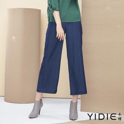 【YIDIE衣蝶】顯瘦簡約牛仔寬褲