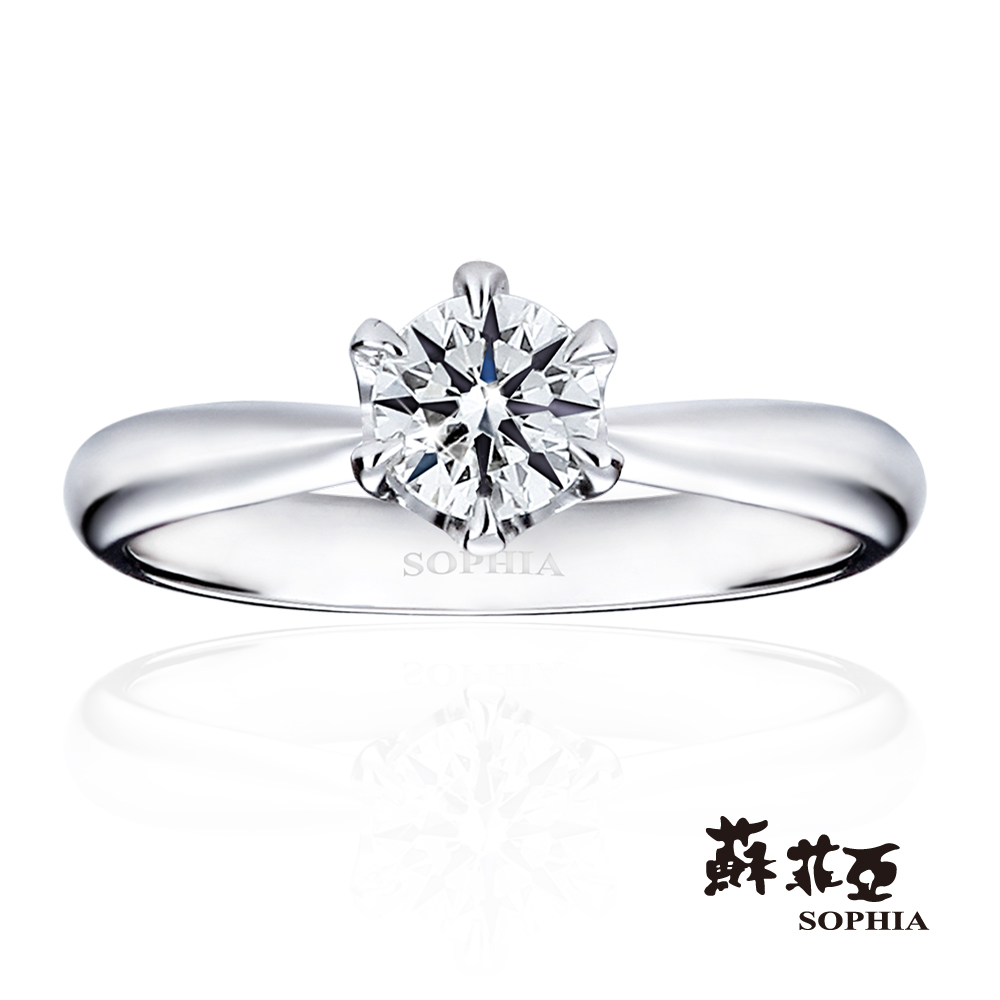 蘇菲亞SOPHIA 求婚戒-經典六爪0.50克拉FVVS2鑽戒