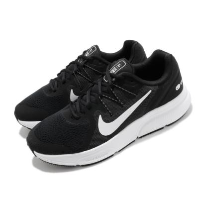 Nike 慢跑鞋 Zoom Span 3 運動 男鞋 氣墊 舒適 避震 路跑 健身 球鞋 黑 白 CQ9269001